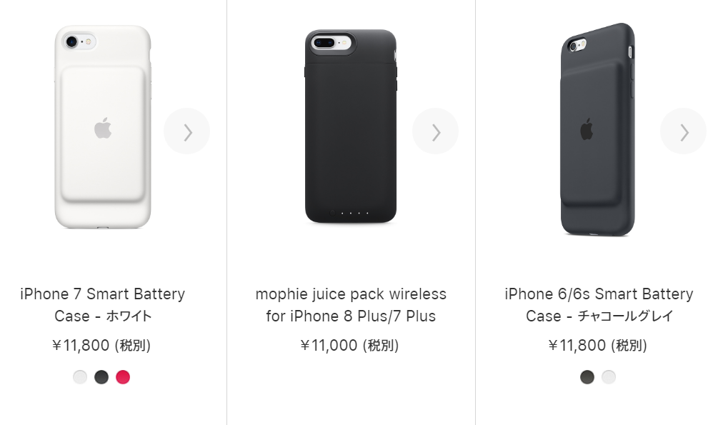 612100c4ac 完璧] iPhoneXR/iPhoneXS 保護ケース、カバー、画面保護フィルム、シート ...